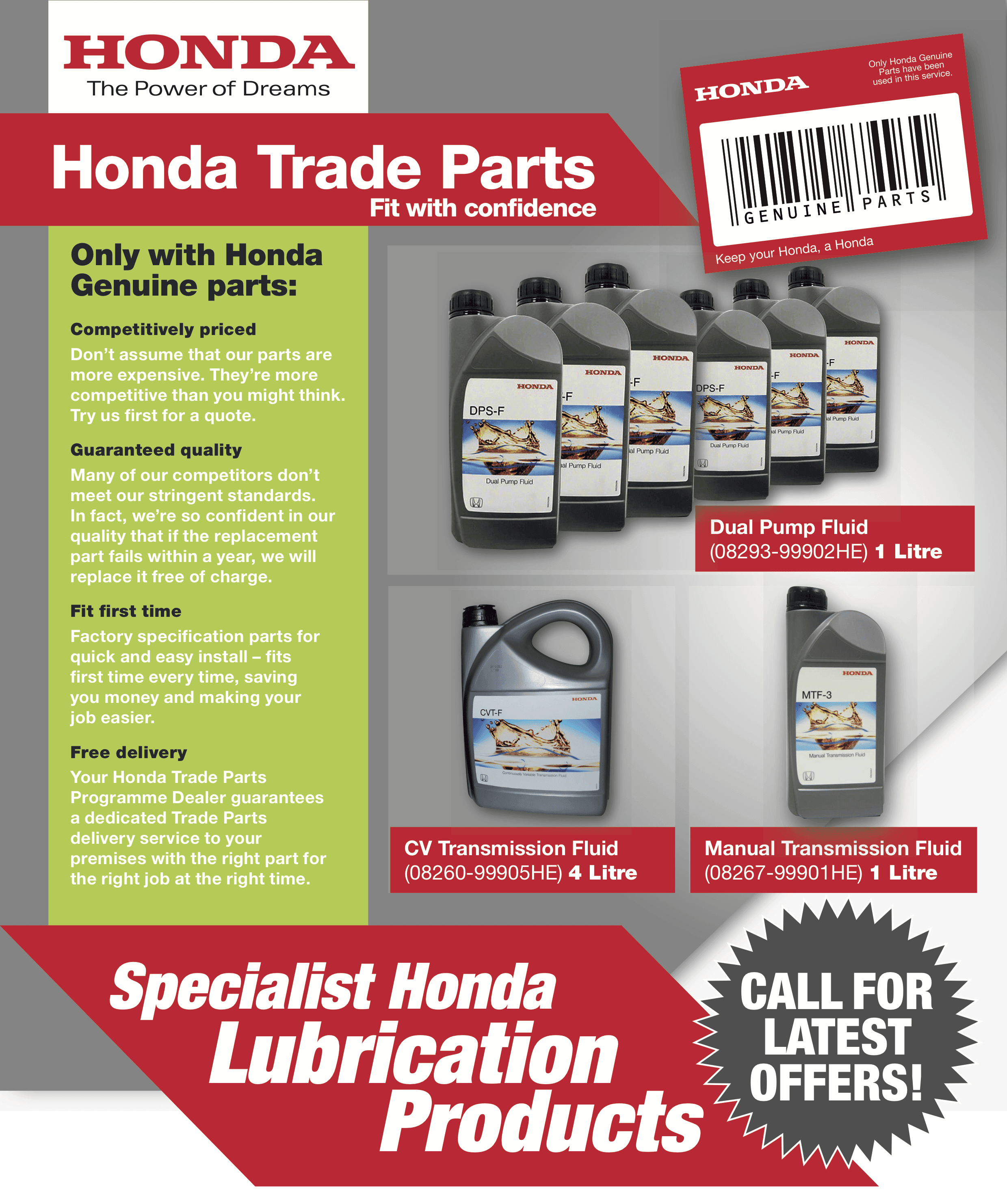 honda_lubricants_offer.png